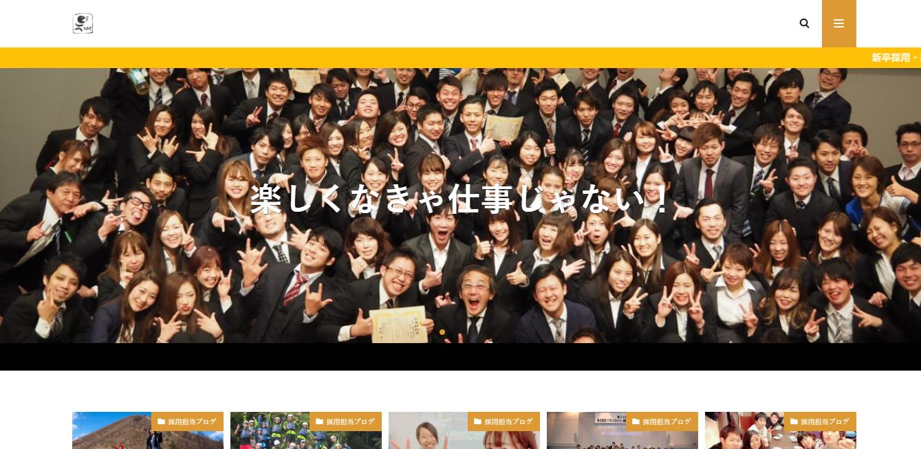 ソフネットジャパンの評判・口コミ
