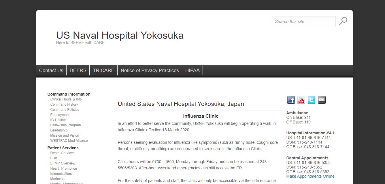 横須賀米海軍病院の評判・口コミ
