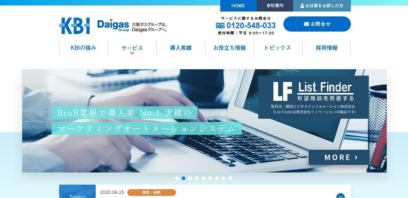 関西ビジネスインフォメーションの評判・口コミ