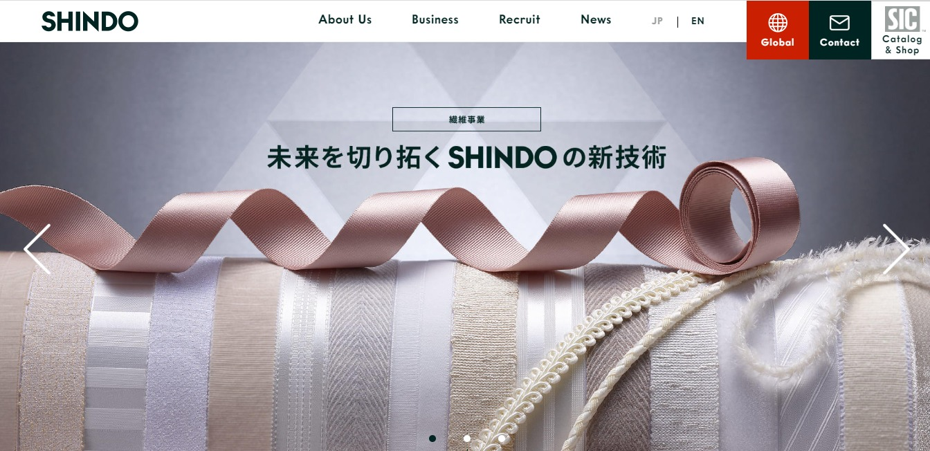 SHINDOの評判・口コミ