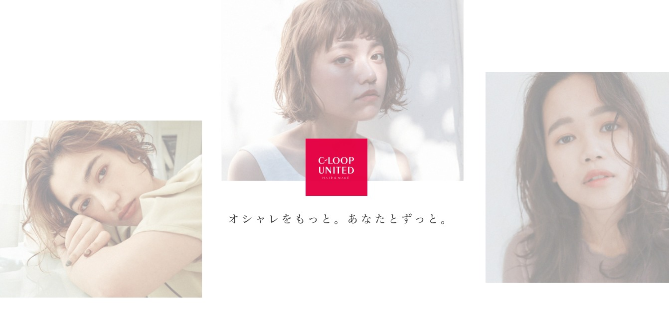 アイ・ビー・シーの評判・口コミ