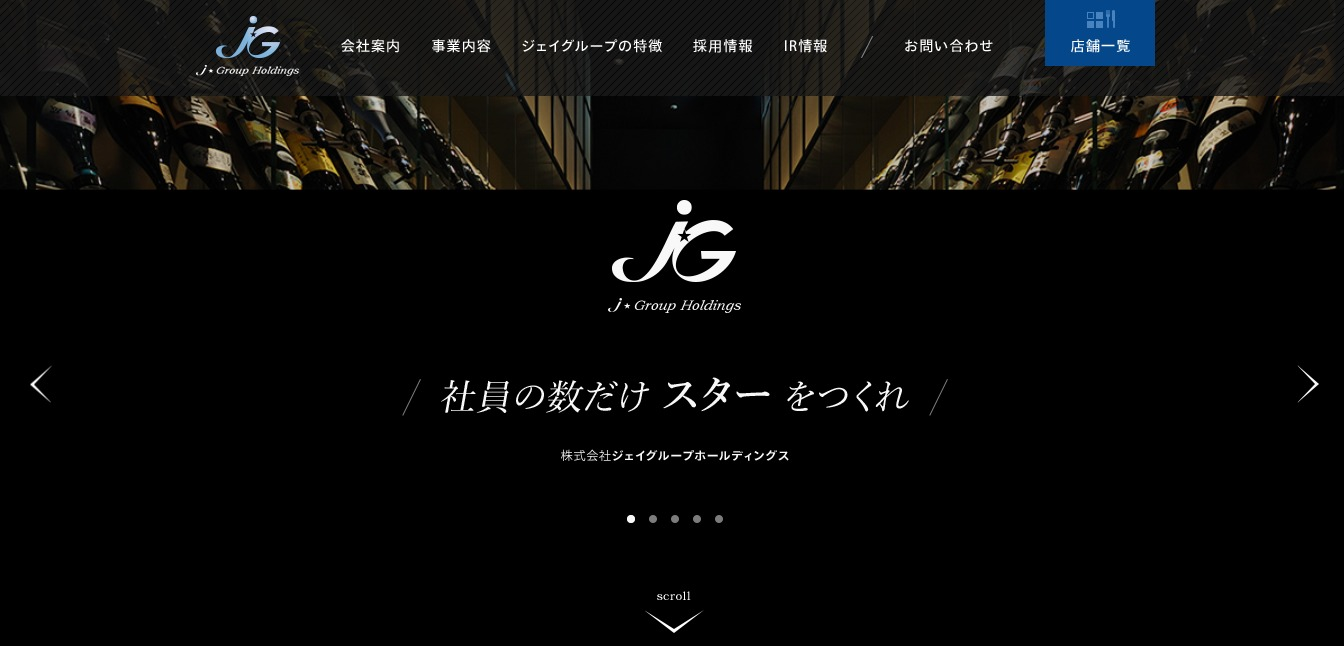 ジェイプロジェクトの評判・口コミ