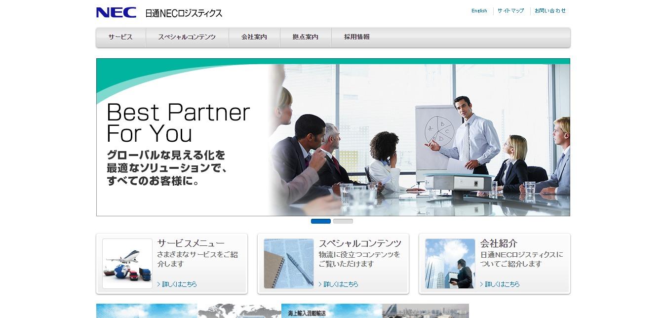 日通NECロジスティクスの評判・口コミ