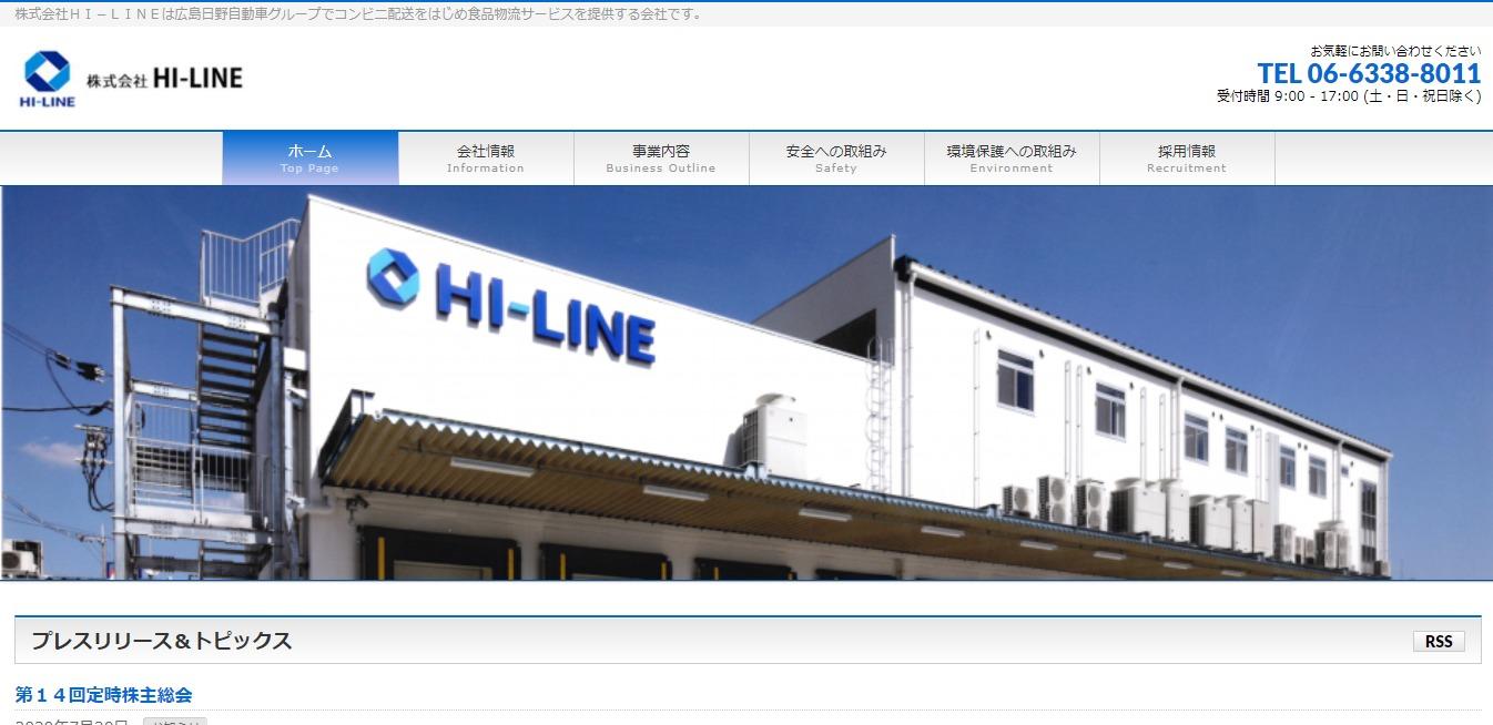 HI-LINEの評判・口コミ