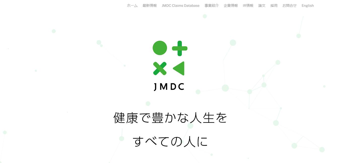 JMDCの評判・口コミは?