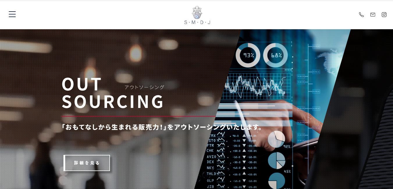 エス・マーケティング・デザイン・ジャパンの評判・口コミは?